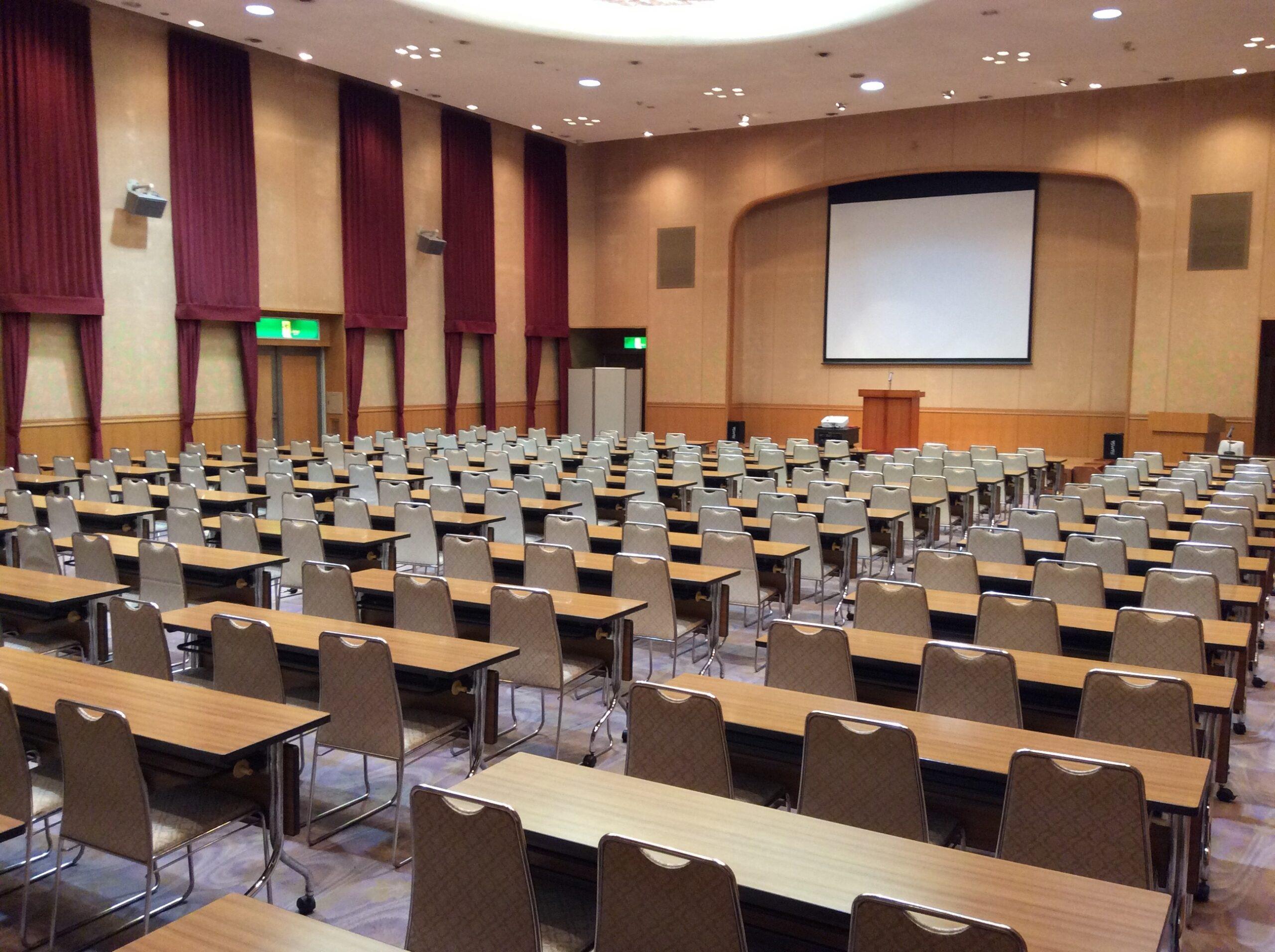 富士ホール(会議)もくせい会館