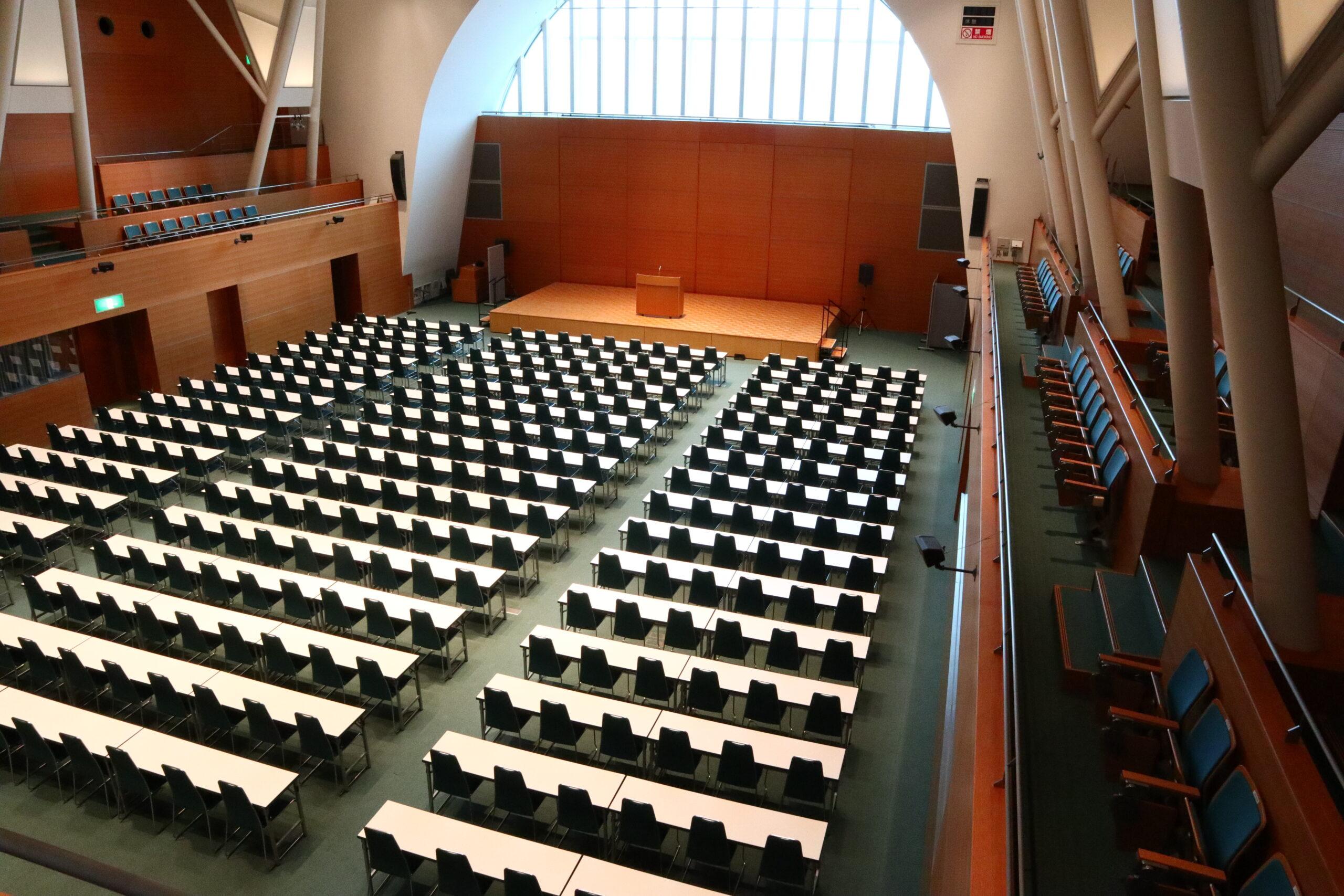 会議ホール1