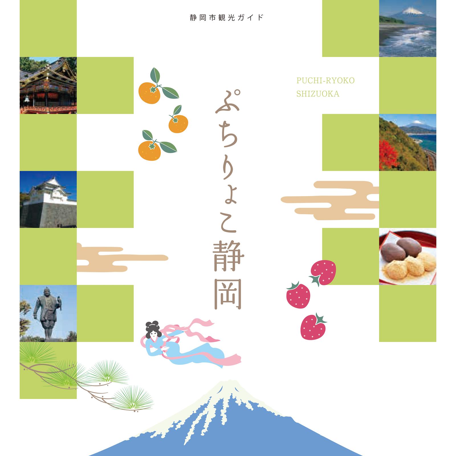 https://www.shizuoka-cb.com/wp-content/uploads/2021/03/bannerQ-1600x1600-1.png