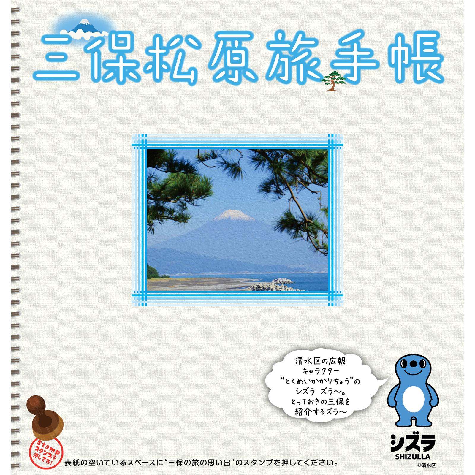 https://www.shizuoka-cb.com/wp-content/uploads/2021/03/bannerQ-1600x1600-2.png