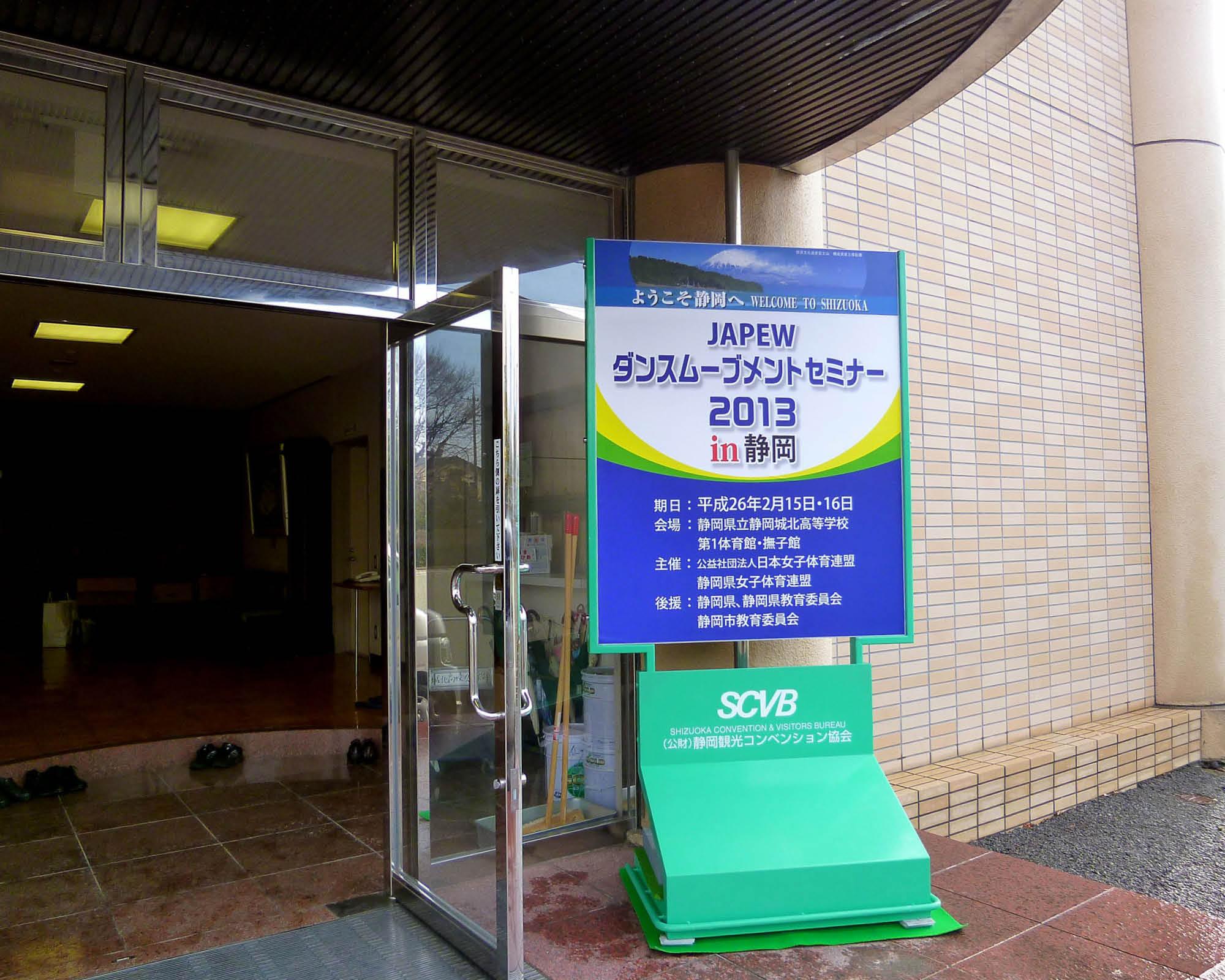 https://www.shizuoka-cb.com/wp-content/uploads/2021/03/photo-supports12.jpg