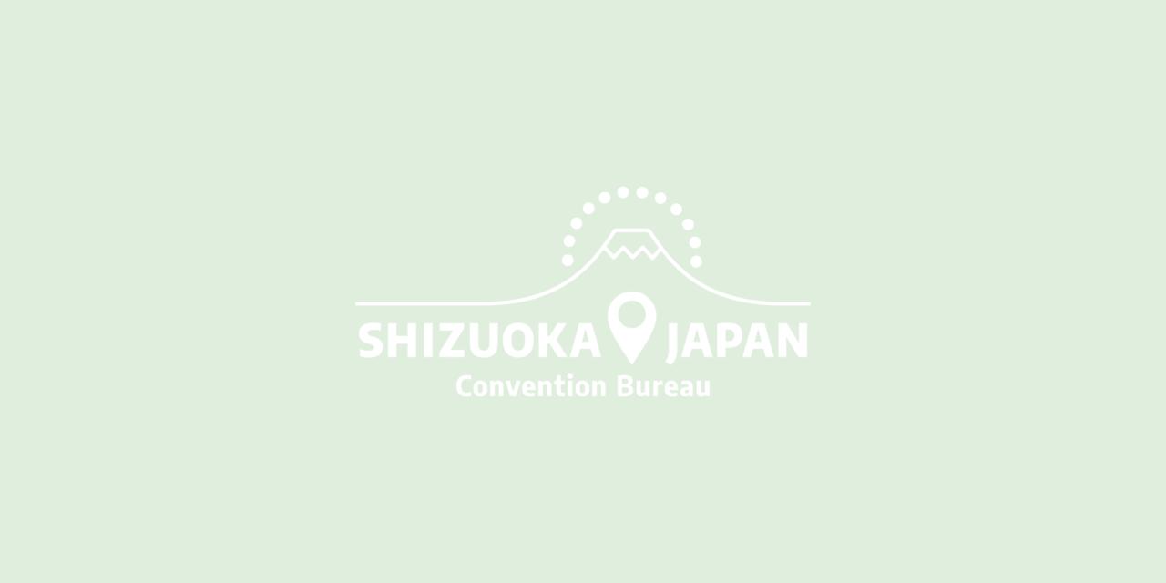 https://www.shizuoka-cb.com/wp-content/uploads/2021/03/photoH-empty-11-1280x640.png